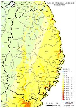 推定震度分布図(岩手県)