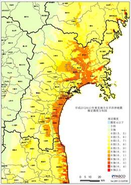 推定震度分布図(宮城県)