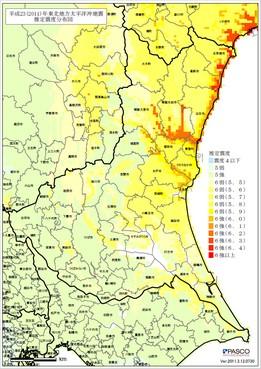 推定震度分布図(茨城県)