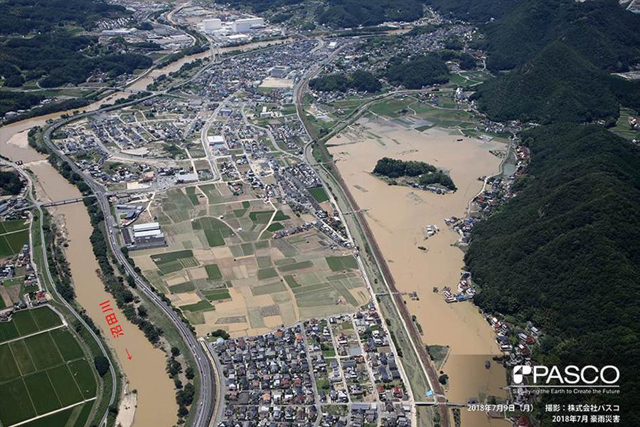 広島県三原市本郷町 沼田川支川の両岸水田等が浸水