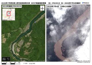 2020年7月 熊本県・鹿児島県豪雨災害